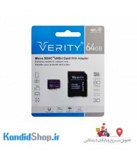 قیمت کارت حافظه 64 گیگ