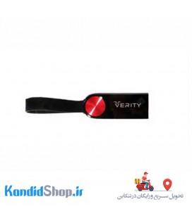 قیمت فلش مموری verity v815 32gb