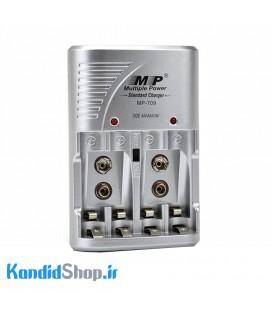 شارژر باتری ام پی مدل MP-709