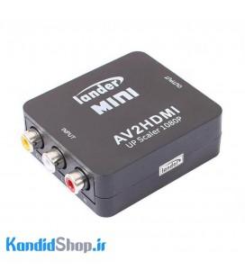 تبدیل HDMI به AV لندر مدل Mini