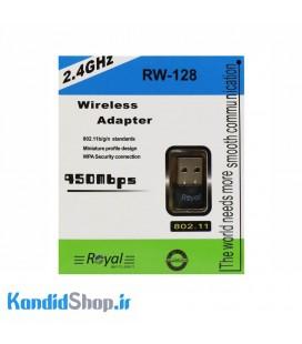کارت شبکه وایرلس رویال مدل RW-128