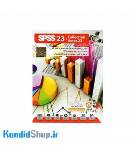 نرم افزار SPSS 23 + Collection Amos 23 گردو