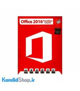 نرم افزار Office 2016 گردو
