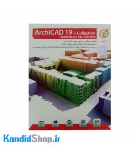 نرم افزار Archicad 19+Collection+SketchUp+V-ray Collection گردو