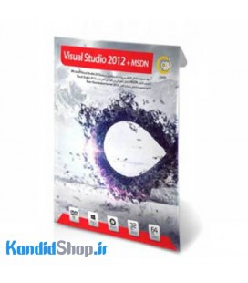 نرم افزار Visual Studio 2012+MSDN گردو