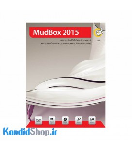 نرم افزار MudBox 2015 نشر گردو