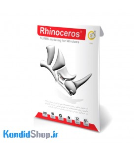 نرم افزار Rhinoceros نشر گردو