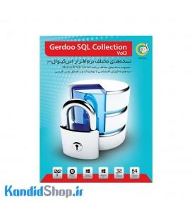 نرم افزار Gerdoo SQL Collection Vol3 نشر گردو