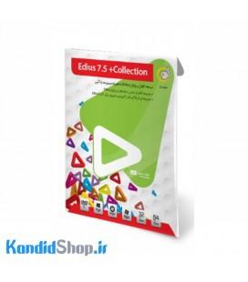 نرم افزار Edius 7.5 + Collection نشر گردو