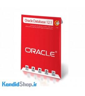 نرم افزار Oracle Database 12.1 نشر گردو