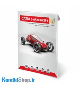 نرم افزار CATIA 5-6R2016 SP1 نشر گردو