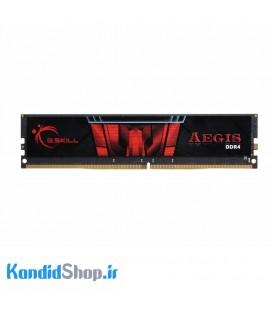 رم کامپیوتر جی اسکیل مدل AEGIS DDR4 2400MHz 8GB