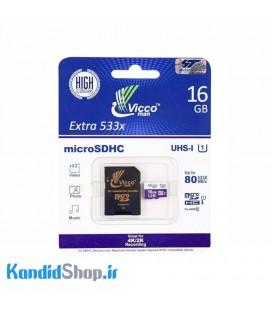کارت حافظه میکرواس دی 16 گیگابایت ویکو من مـدل 533X 80MB C10 U1