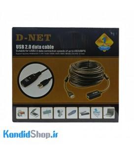 کابل افزایش طول USB برد دار دی نت 20 متری