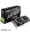 کارت گرافیک ام اس آی مدل GeForce GTX 1080 ARMOR 8G OC