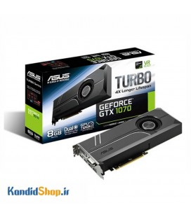 کارت گرافیک ایسوس مدل TURBO-GTX1070-8G