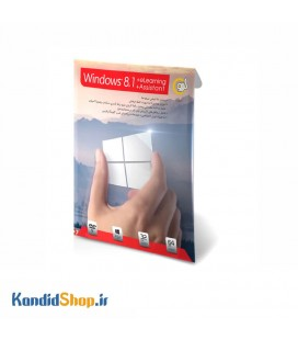 Windows 8.1 + eLearning + Assistant 2014