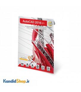 AutoCAD 2016 SP1