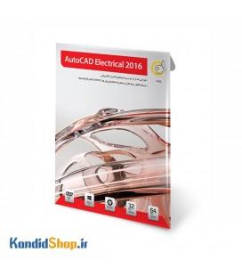 AutoCAD Electrical 2016