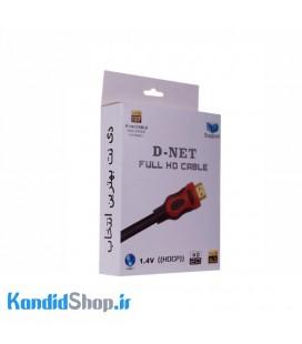 کابل HDMI D-NET 1.5M