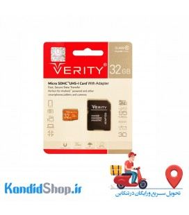 کارت حافظه microSDHD وریتی مدل U204A-32GB